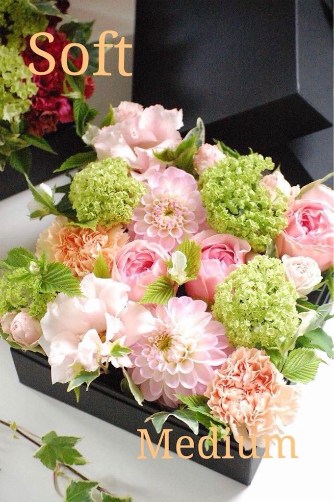 f:id:anima-florist:20180420072847j:image