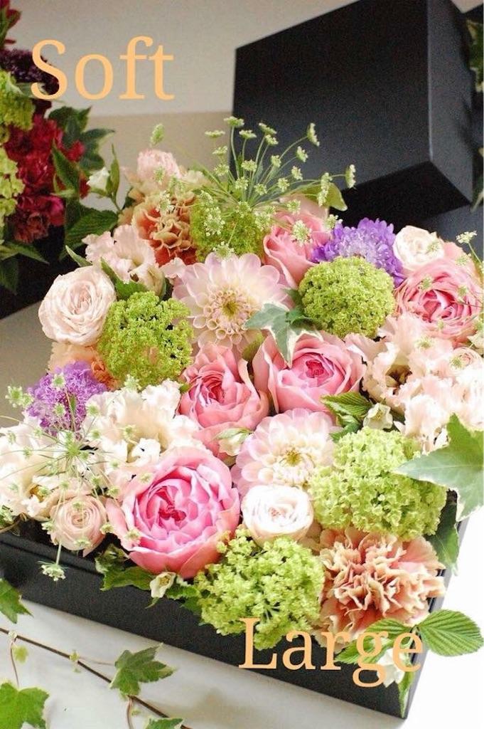 f:id:anima-florist:20180420072902j:image