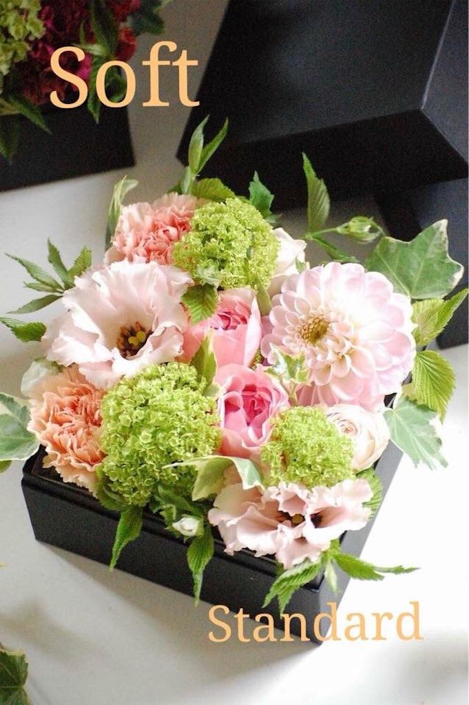 f:id:anima-florist:20180420073012j:image