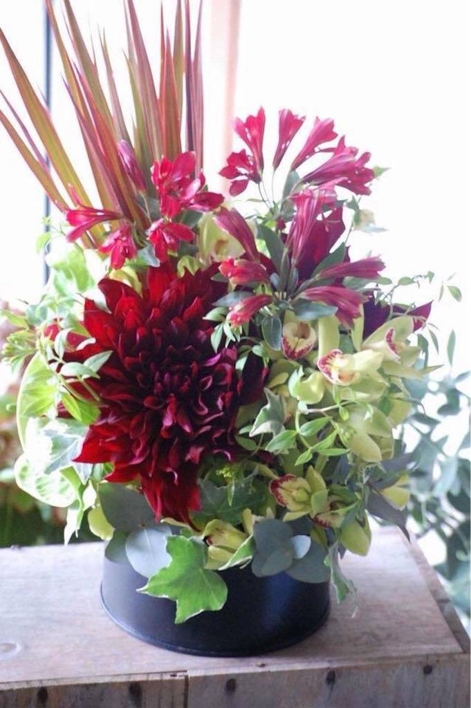 f:id:anima-florist:20180420073311j:image