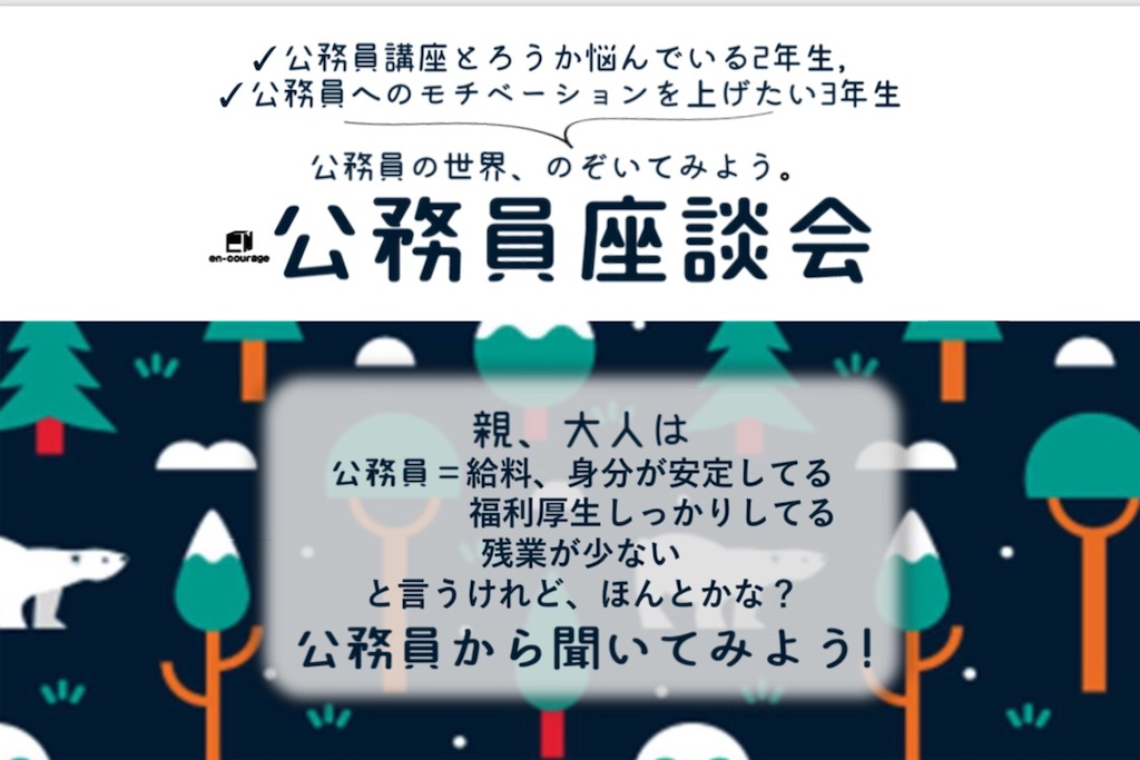 f:id:anima1trai1:20190212204215j:image