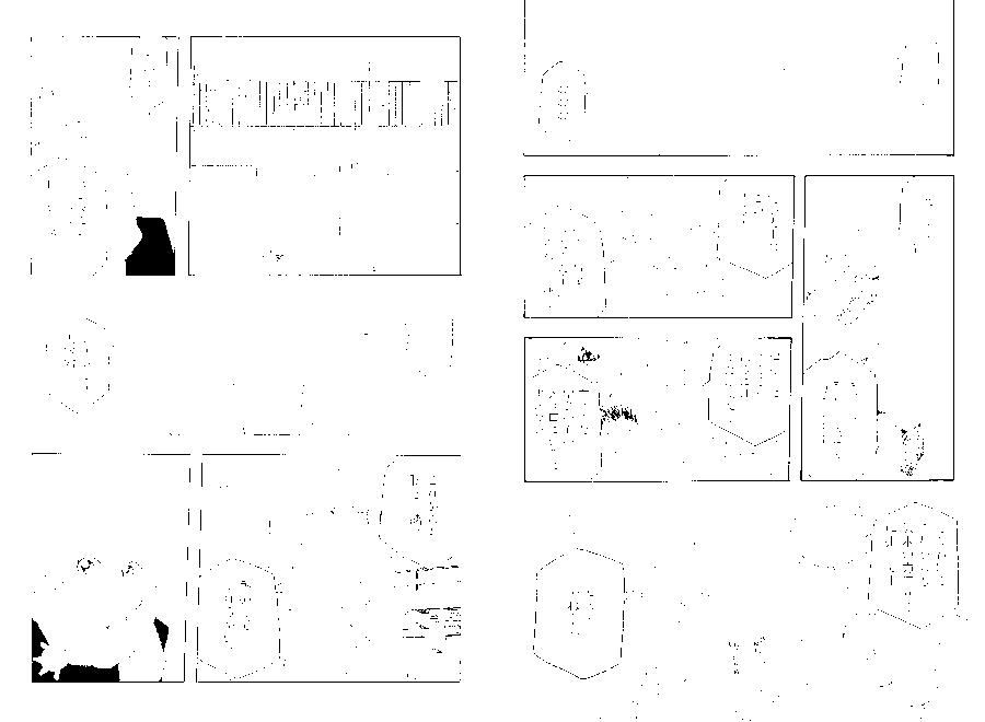 f:id:animandala:20171019113340p:plain