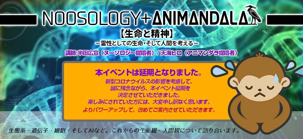 f:id:animandala:20200218073526j:plain