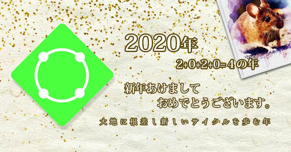 f:id:animandala:20201219010233j:plain