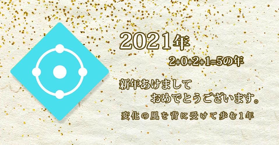 f:id:animandala:20210102181701j:plain