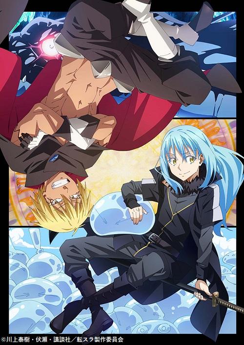 f:id:anime-taro:20210720101238j:plain