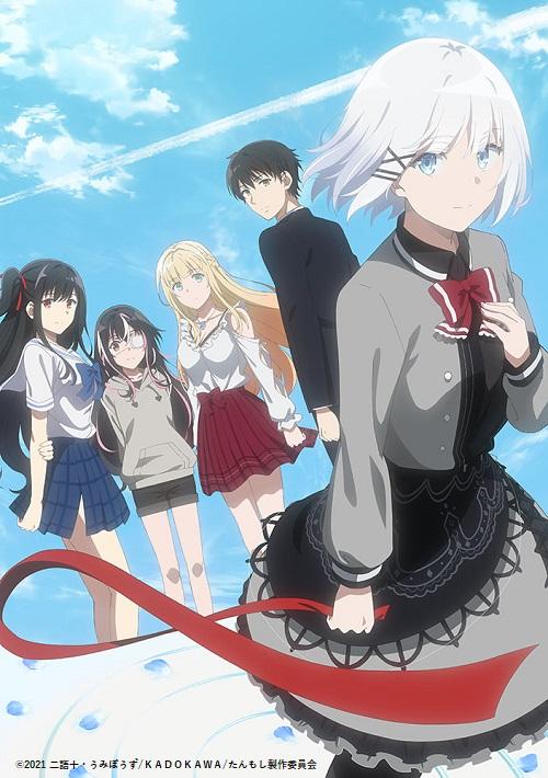 f:id:anime-taro:20210722131001j:plain