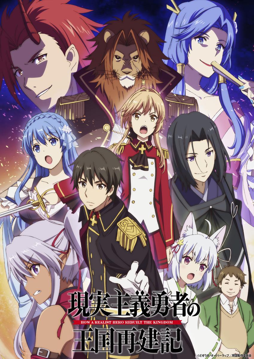 f:id:anime-taro:20210723112459j:plain