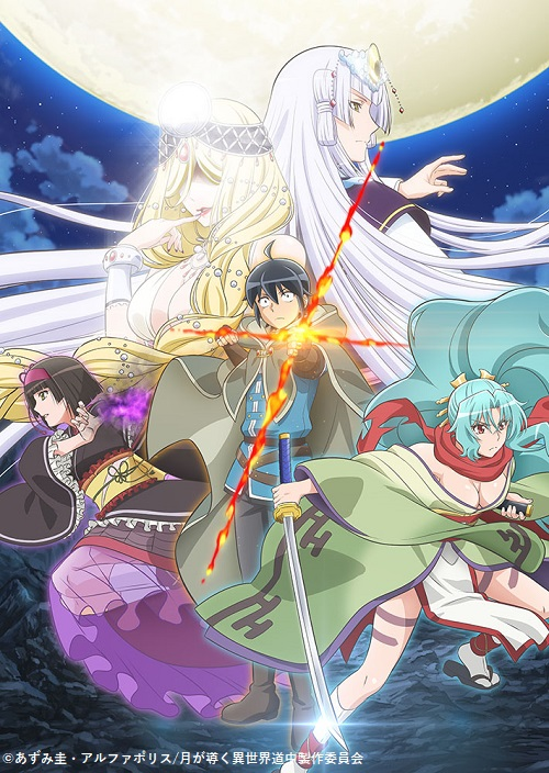 f:id:anime-taro:20210724115828j:plain