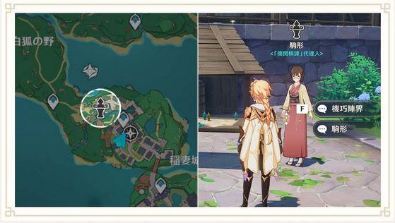 f:id:anime-taro:20210813105820j:plain