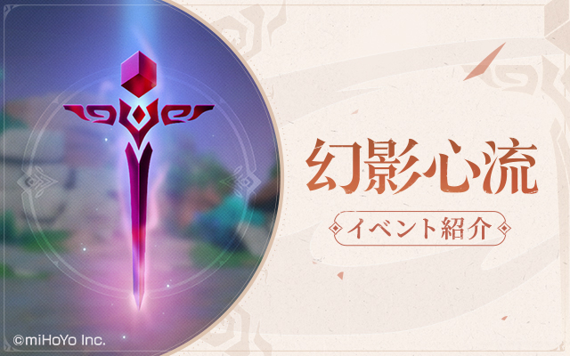 f:id:anime-taro:20210820081634j:plain