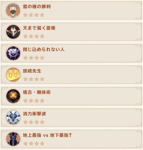 f:id:anime-taro:20210820085406j:plain