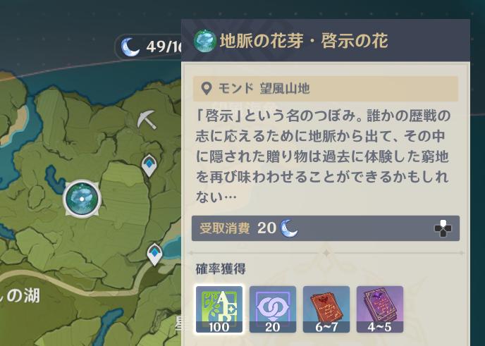 f:id:anime-taro:20210822235411p:plain
