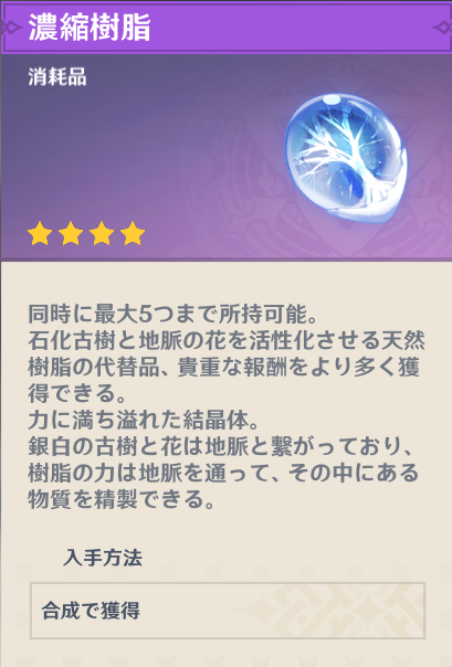 f:id:anime-taro:20210822235722p:plain