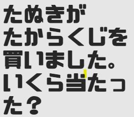 f:id:anime1oo:20210717123247p:plain