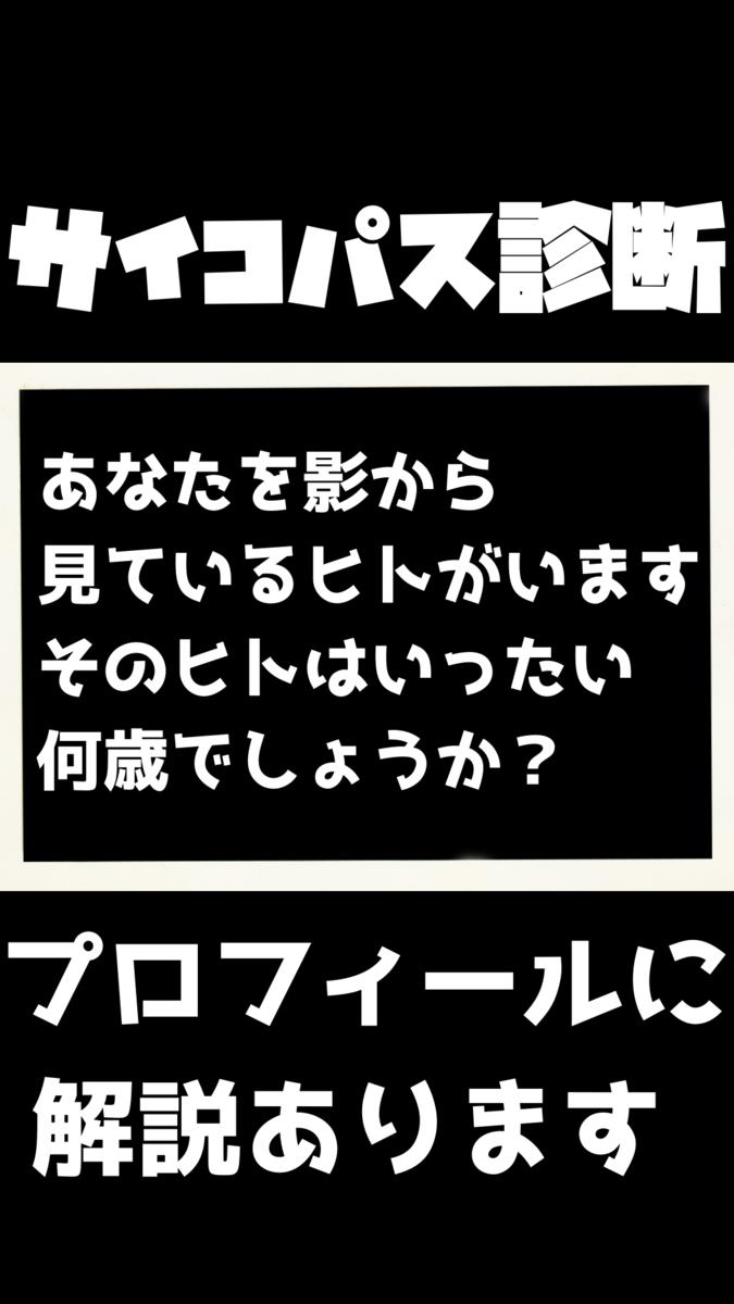 f:id:anime1oo:20210718160233p:plain