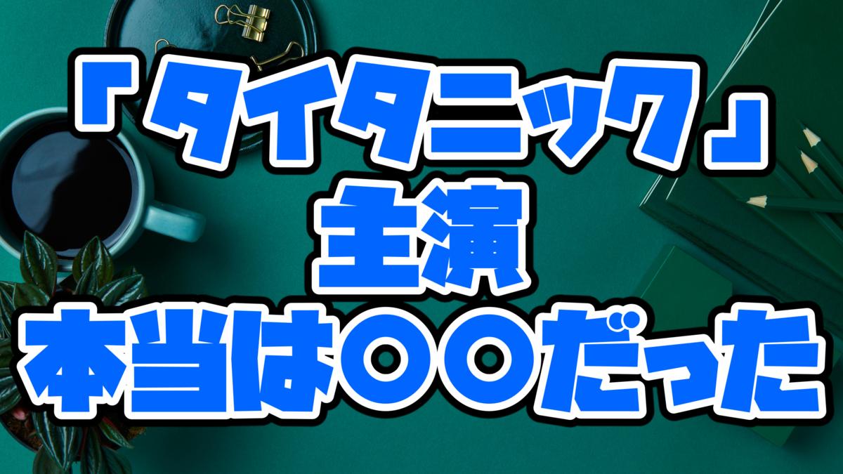f:id:anime1oo:20210820202137p:plain