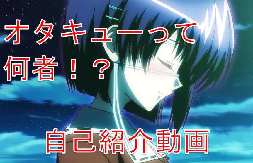 f:id:anime9:20171002162906p:plain