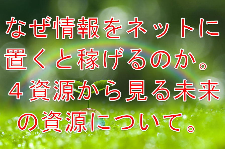 f:id:anime9:20171004072334p:plain