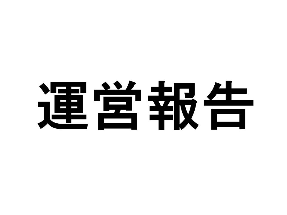 f:id:anime9:20171217120849j:plain