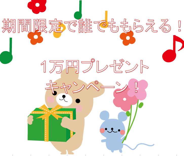 f:id:anime9:20180212172441p:plain