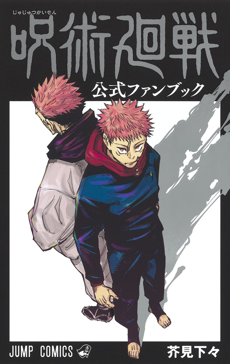 f:id:anime_001:20210305005527j:plain