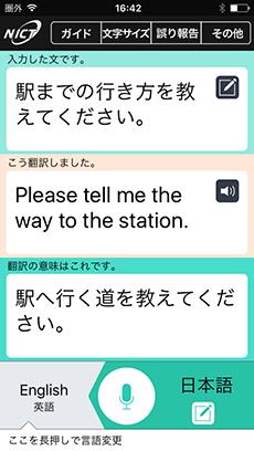 f:id:anime_manga_fan:20161014031136p:plain