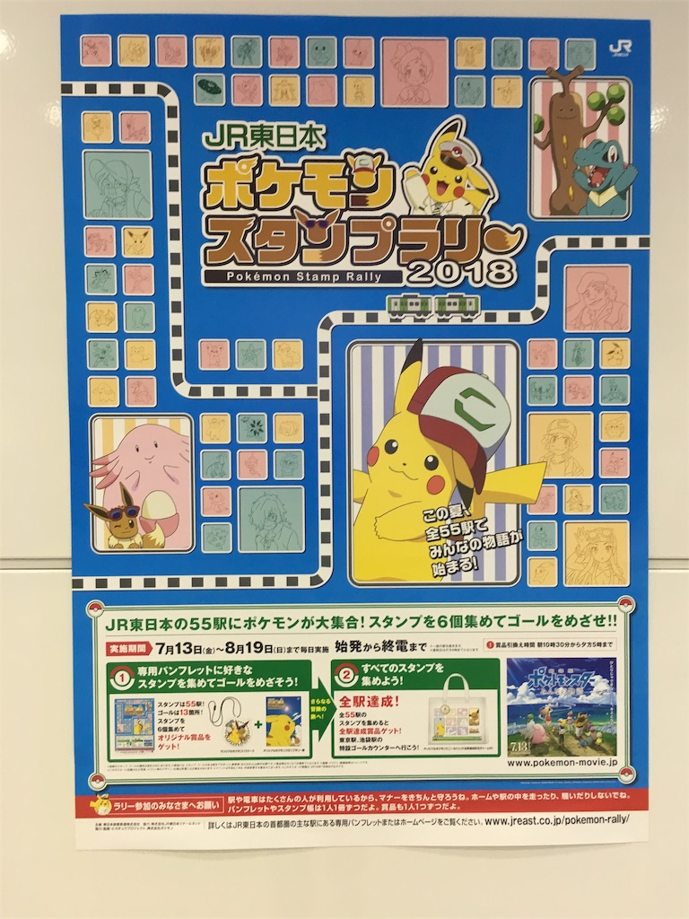 f:id:animemangalove:20180712005838j:image