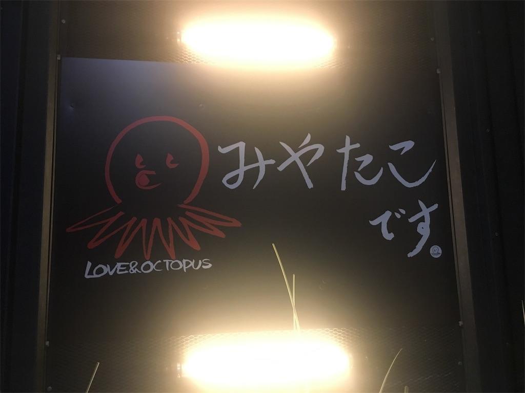 f:id:animemangalove:20180718005710j:image
