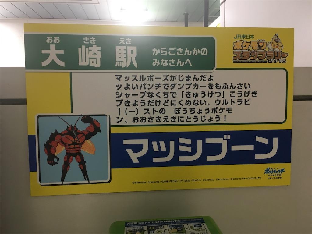 f:id:animemangalove:20180721000415j:image
