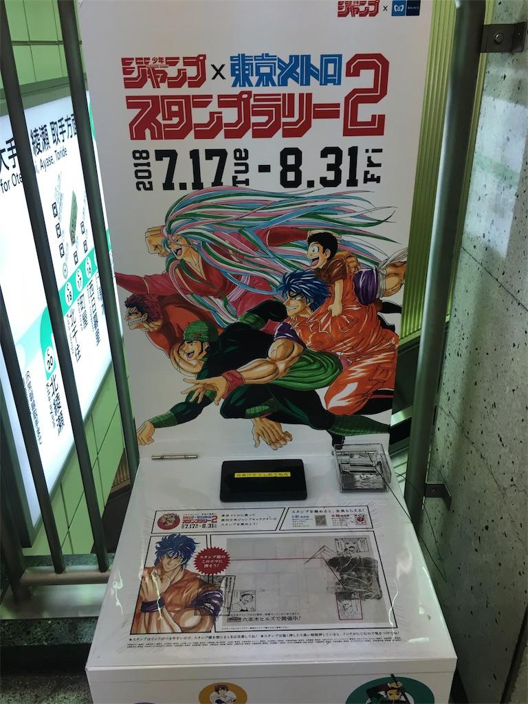f:id:animemangalove:20180721012031j:image