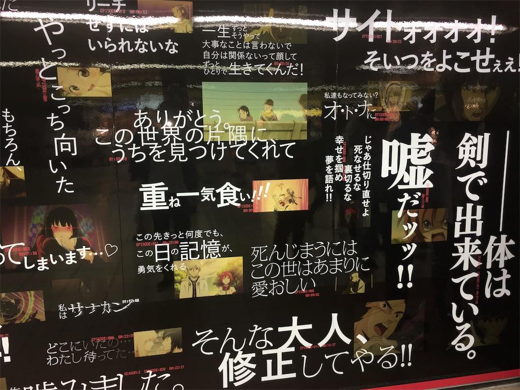 f:id:animemangalove:20180808220635j:image