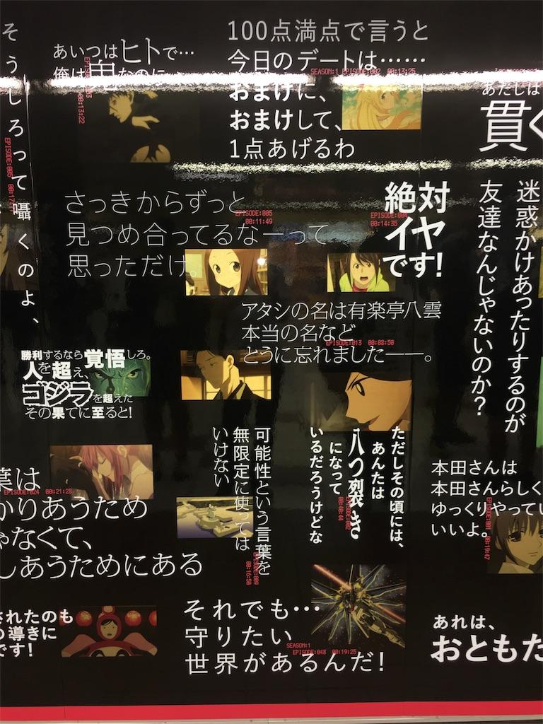 f:id:animemangalove:20180809213149j:image