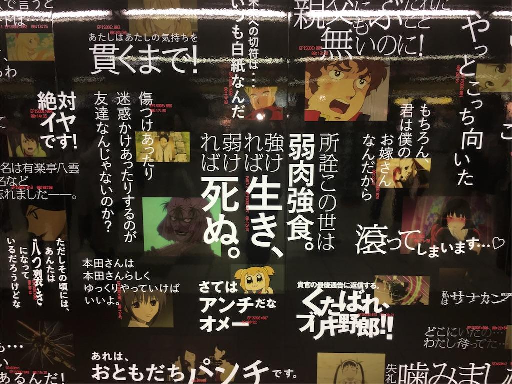 f:id:animemangalove:20180813170112j:image