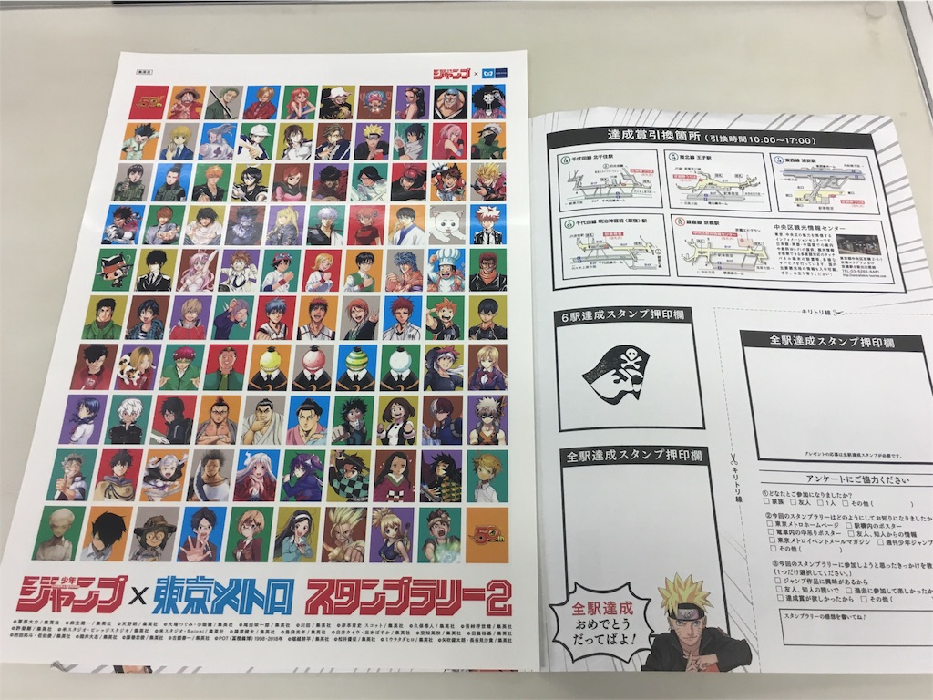 f:id:animemangalove:20180824235834j:image