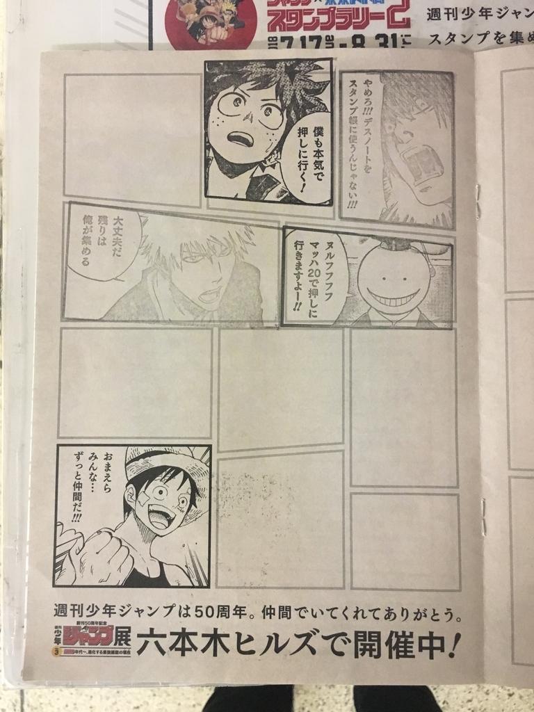 f:id:animemangalove:20180904232317j:plain