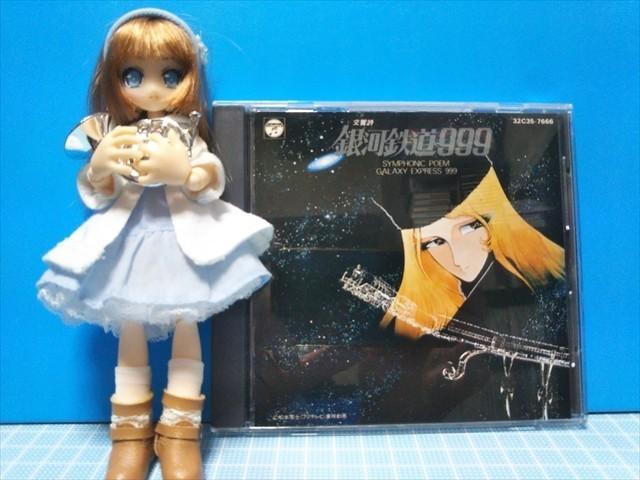 f:id:animepass:20180701224914j:plain