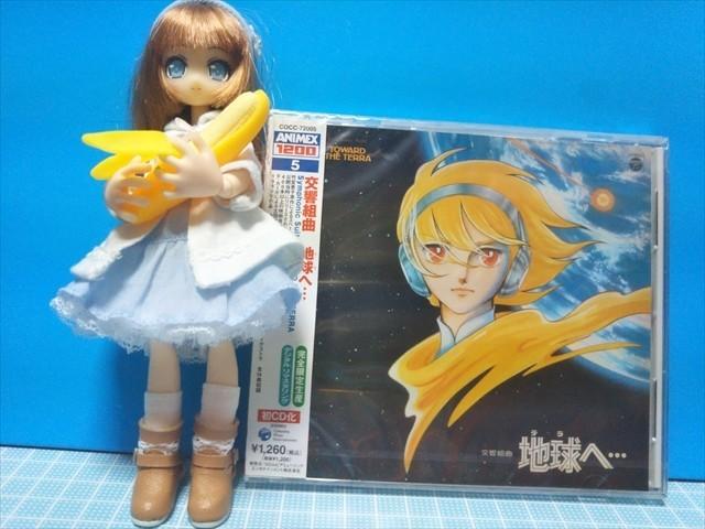 f:id:animepass:20180816135938j:plain