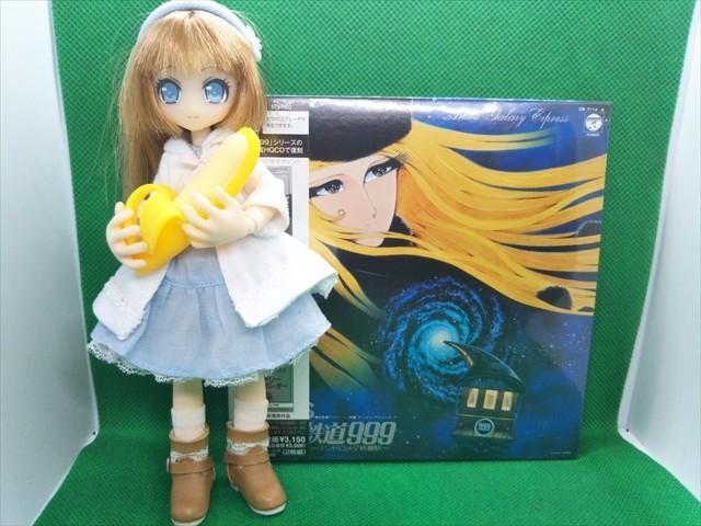 f:id:animepass:20190212202300j:plain