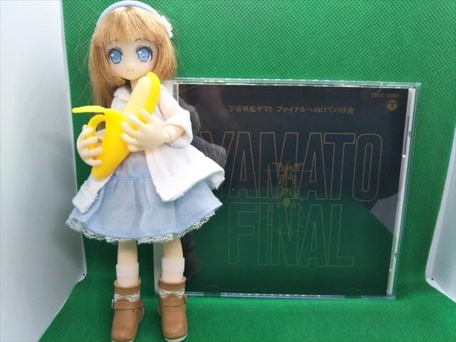 f:id:animepass:20190302202251j:plain