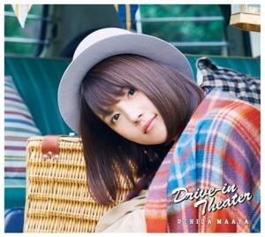 f:id:animesong_gamesong:20170108103058j:plain