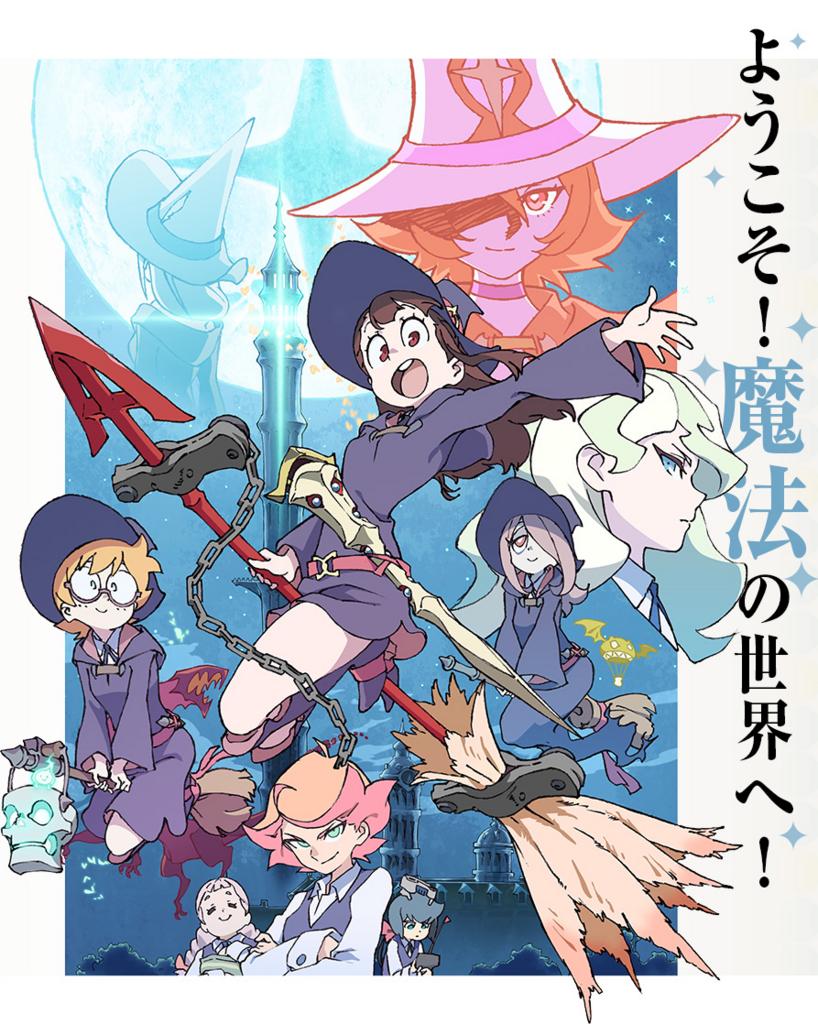 f:id:animesong_gamesong:20170129145530j:plain