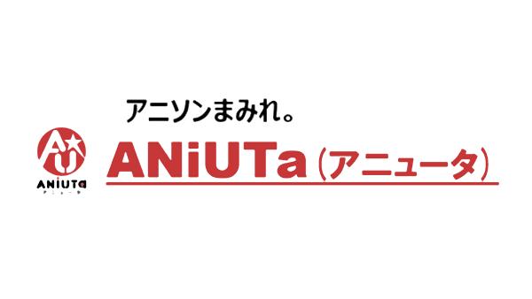 f:id:animesong_gamesong:20170326222134p:plain