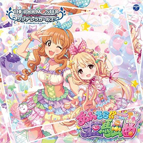 f:id:animesong_gamesong:20170528084930j:plain
