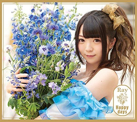 f:id:animesong_gamesong:20170604110827j:plain