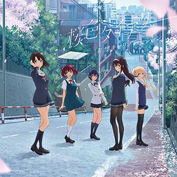 f:id:animesong_gamesong:20170611100758j:plain