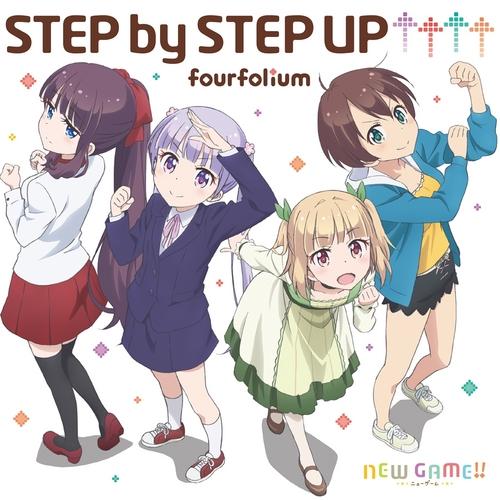 f:id:animesong_gamesong:20170723113641j:plain