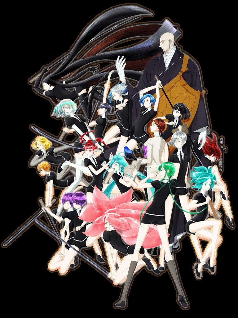 f:id:animesong_gamesong:20170926220732p:plain