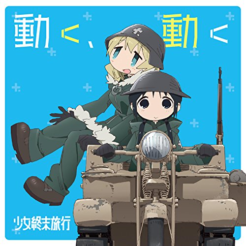 f:id:animesong_gamesong:20171123231651j:plain