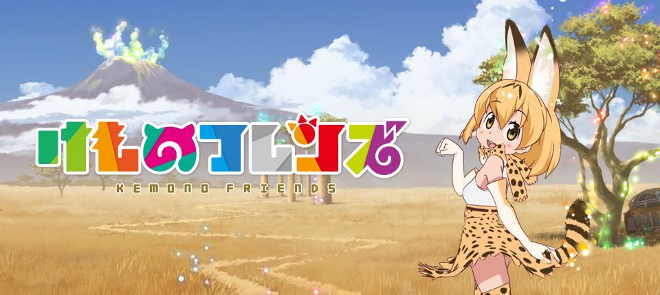 f:id:animesong_gamesong:20171218160825j:plain